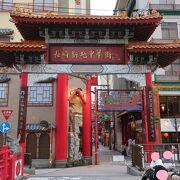 長崎新地中華街入口