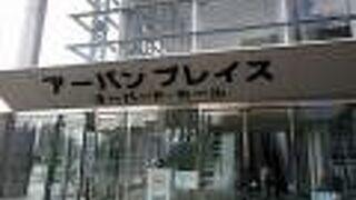 富山市芸術文化ホール (オーバード ホール)