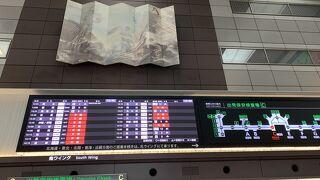 ひと月の羽田空港