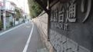 諏訪台通り