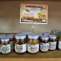 私は蜂蜜を購入しました。