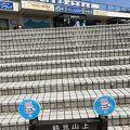 鶴見岳山頂へのアクセスが便利