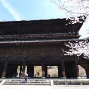 石川五右衛門で有名な重要文化財建造物