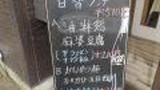 華龍飯店 千曲店