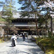 南禅寺の中心