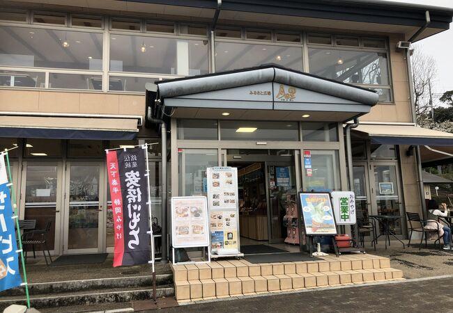日本平展望台下の駐車場にあります