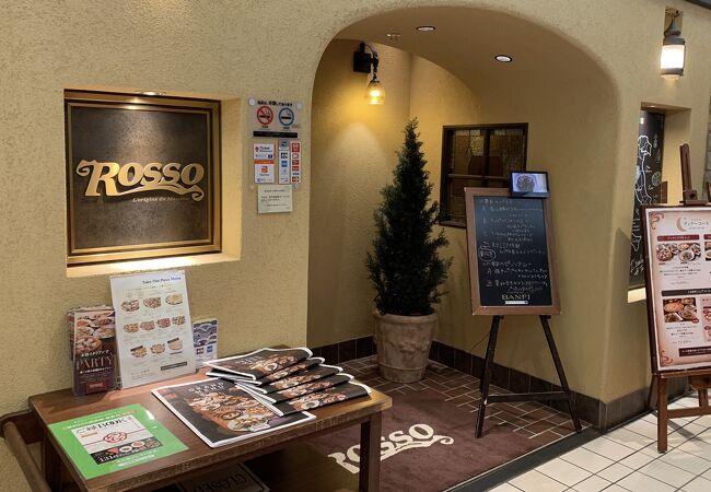 ロッソ 江坂店