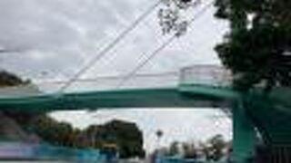 野毛のつり橋