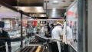 御座候 横浜高島屋店