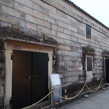 出島 旧石倉 (考古館)