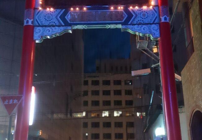 新地中華街に4つある門