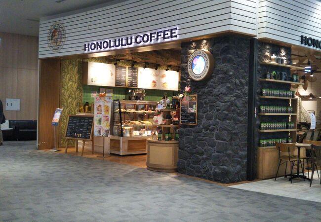 ホノルルコーヒー イオンモール幕張新都心店