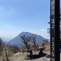 鶴見岳 写真