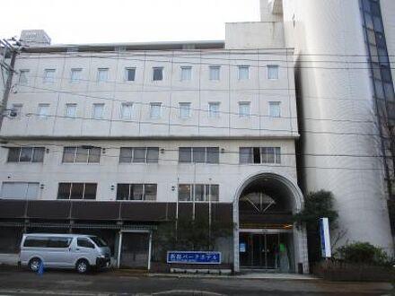 新潟パークホテル 写真