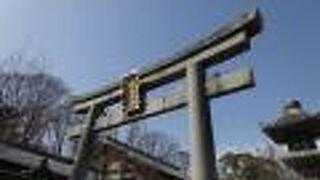 京都御苑の中にありました。