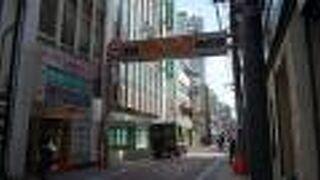 本町センター商店街