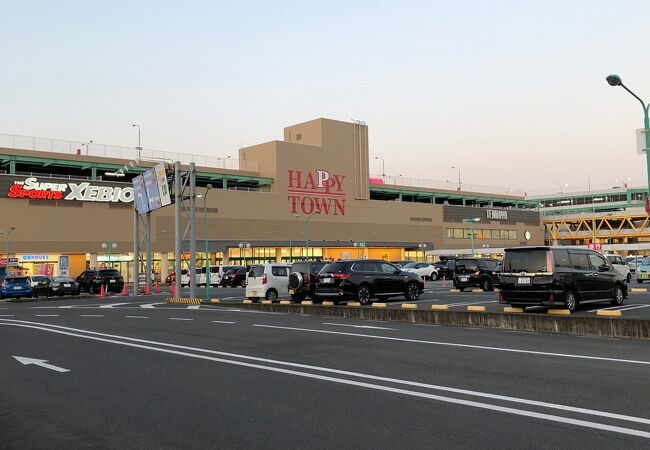 天満屋ハピータウン ポートプラザ店