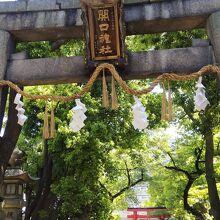 開口神社(あぐち神社)