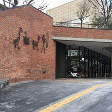 大倉山公園(図書館)