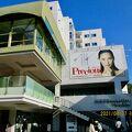 元町プラザ