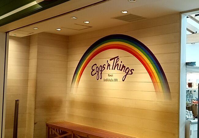 エッグスンシングス お台場店
