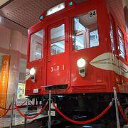 楽しい!貴重な電車の展示もあって楽しめますね!