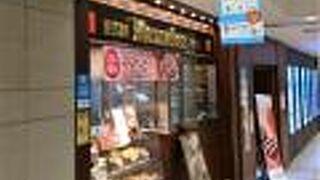 マネケン 八重洲店