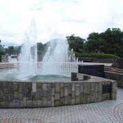 平和公園にある噴水