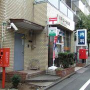 (再訪)商店街の途中に郵便局もありました