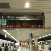 大岡山から乗りました