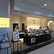 京和菓子の老舗