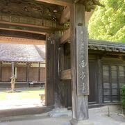 横浜七福神のお寺です