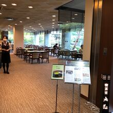 入り口:本館1階の一番奥にあります。