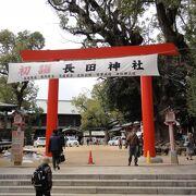 阪神淡路大震災から復興途中の街を見守る神社です。