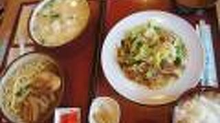 ヤンバル食堂