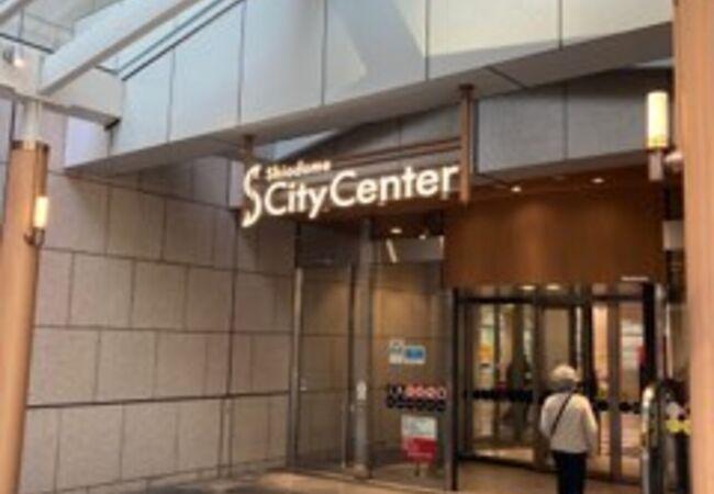 Sシティセンター