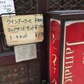 愛おしく、懐かしく、大阪の香りl