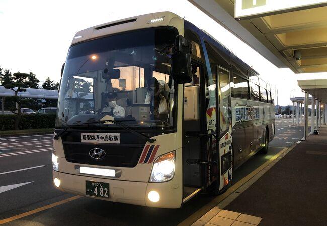 鳥取空港連絡バス