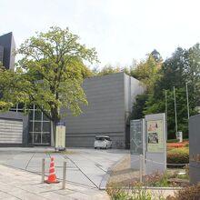 笠間日動美術館