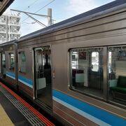 神奈川県を縦断!