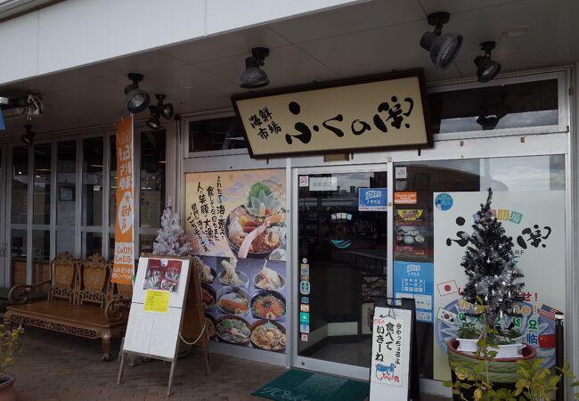 ふくの関 カモンワーフ店