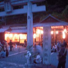 由岐神社例祭 鞍馬の火祭