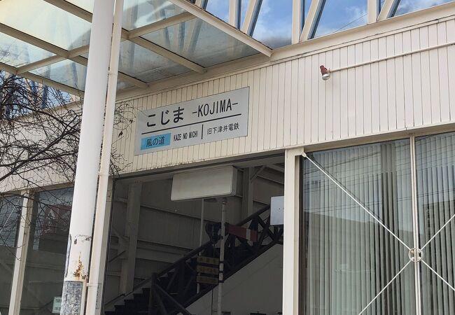 歩行者・自転車専用道!