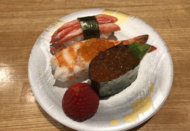 丸忠海転寿司 ABRI エアポートウォーク名古屋店