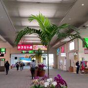 南国の香りのする空港