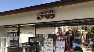 おうちカフェ NOEL
