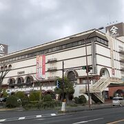倉敷駅前のデパート!