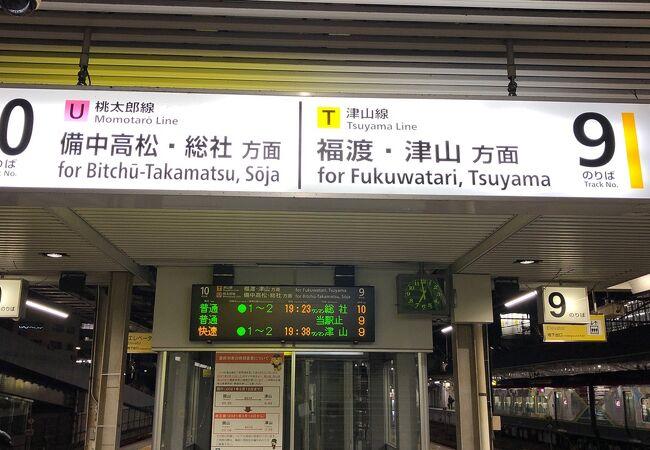 JR津山線