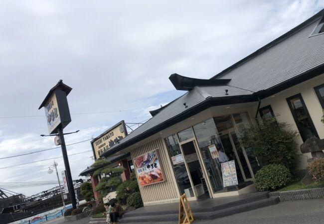 スーパー回転寿司 やまと 木更津店