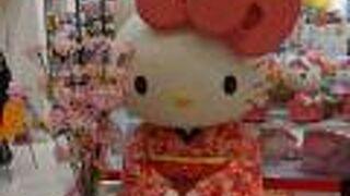 Hello Kitty Japan お台場 (ダイバーシティ東京プラザ)